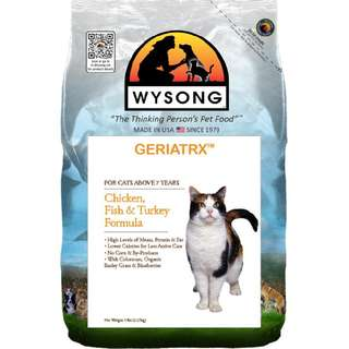 Wysong Geriatrx Senior Cat 7+ Dry Food 5lb