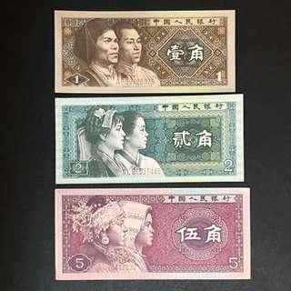China 1980 1 jiao 2 jiao 5 jiao VF