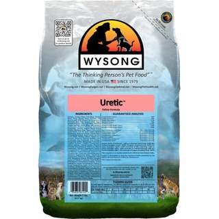 Wysong Uretics Cat Food (With Pork Protein) 5lb