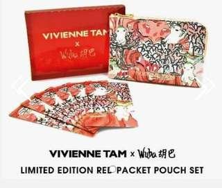 "VIVIENNE TAM 限量版 ""VIVIENNE TAM x Wuba胡巴""利是封及利是袋套裝"