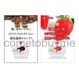 日本松屋製菓 咖啡糖果 草莓糖果