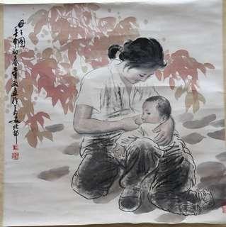 画家王有政68x68cm Not For sale 非卖品 Chinese painting