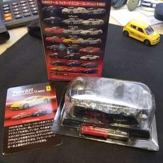 Kyosho 1:64 Ferrari F12 藍色