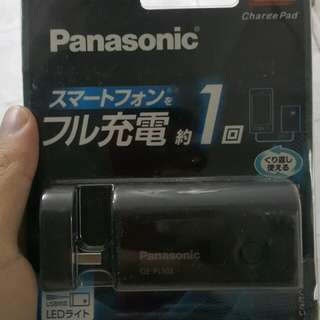 Panasonic power bank with usb torch