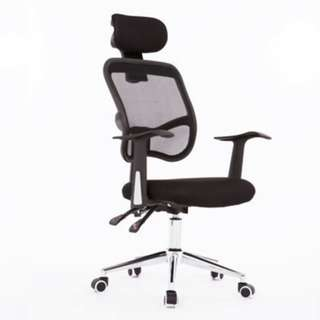HF OFFICE CHAIR #9