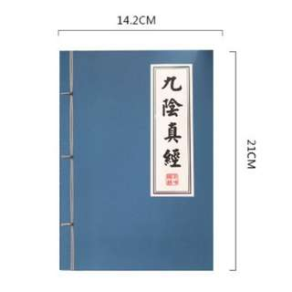 Chinese Kung Fu Vintage Style Notebook A5