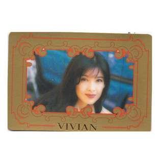 AE-15,YES CARD-周慧敏彩照下-金字VIVIAN -背面曲詞-離開憂鬱的習慣,全購系列-原價6折