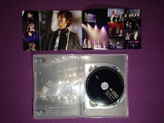 TOHOSHINKI THE SECRET CODE CONCERT DVD