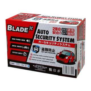 Blade Car Alarm Auto Security System W36