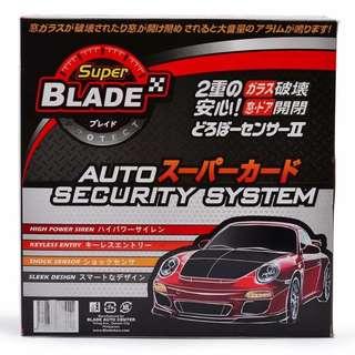Blade Car Alarm W47 Auto Security System