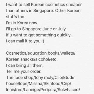 ✅Korea cosmetics. On sale. Innisfree, Medicube, 3ce, Laneige, April skin, pony effect, klaris