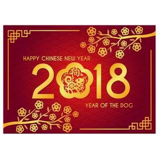 CHINESE NEW YEAR HOLIDAYS