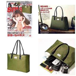 Beams 日本雜誌軍綠色袋