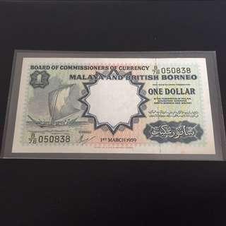 Malaya $1 1959 Sailing Ship banknote