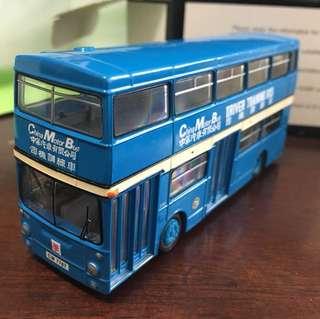 Daimler DMS C.M.B Driver Training Bus