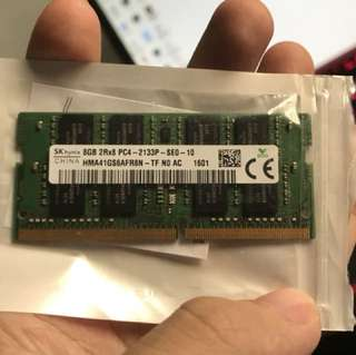 DDR4-2133 8gb laptop ram