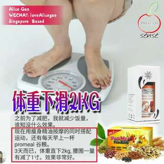 #🌾PRO Meal Plus 谷粮 & 🍎Sense slim oil - 100gm ($96.00)