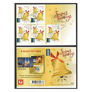 AUSTRALIA 2017 LIGHTS OF CHRISTMAS SELF ADHESIVE BOOKLET $2 SHEETLET OF 5 STAMPS IN FINE USED CONDITION