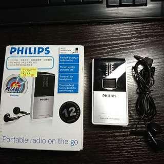 PHILIPS portable radio AE6580