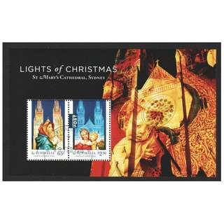 AUSTRALIA 2017 LIGHTS OF CHRISTMAS SOUVENIR SHEET OF 2 STAMPS IN FINE USED CONDITION