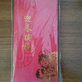 Discover Excellence Ang Pow Pack / Red Packets
