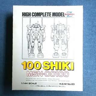 Hcmpro 1/144 Gundam 百式 高達 action figure