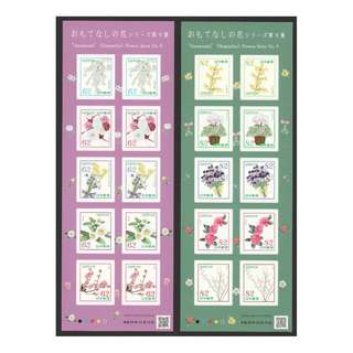 JAPAN 2017 'OMOTENASHI' (HOSPITALITY) FLOWERS SERIES 9 62 & 82 YEN SOUVENIR SHEET OF 10 STAMPS EACH IN MINT MNH UNUSED CONDITION