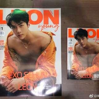 [WTS] EXO SEHUN OhsehunBar Magazine Leon 2018