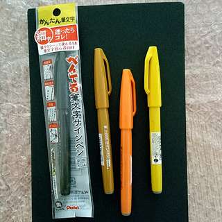 INSTOCK Pentel Brush Sign Pen