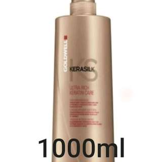 Goldwell ultra rich keratin care