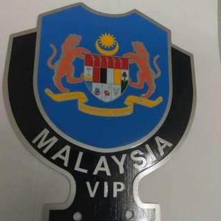 Malaysia Jata Emblem Custom