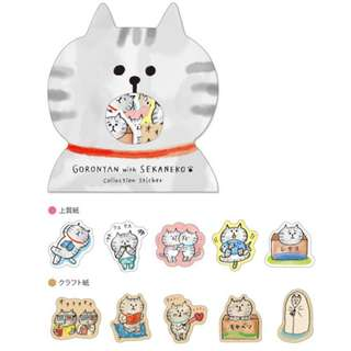 Only 1 Instock!(Mix & Match)*Mind Wave Japan - GoroGoro Nyansuke Collection Stickers (Grey)