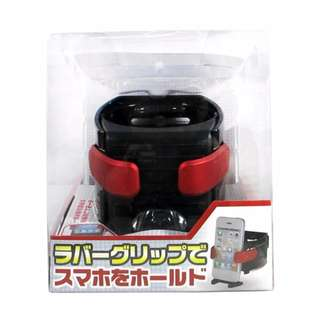 Mirareed SP-207 Drink Holder (Red)