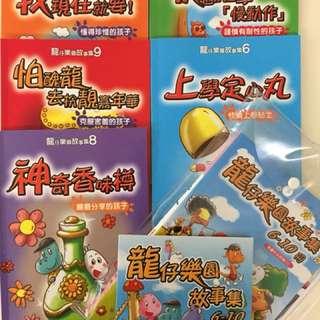 龍仔樂園6-10集連CD