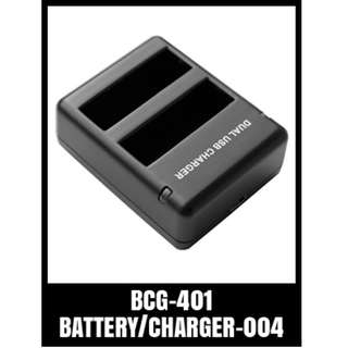 GP TELESIN DUAL BATTERY CHARGER FOR BCG-401
