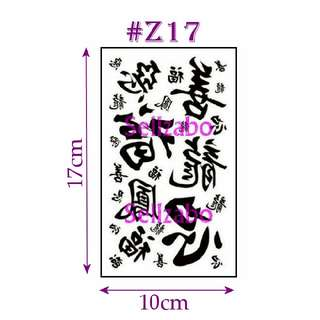 ★Chinese Wordings Fake Temporary Body Tattoos Stickers Black Mandarin Characters Sellzabo #Z17