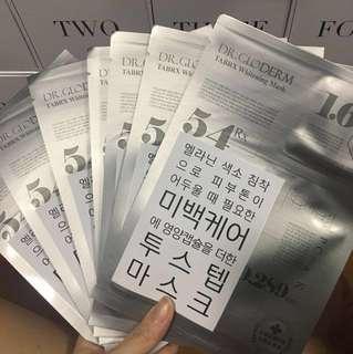 <Seungri's Company> Dr Gloderm Face TABRX Masks