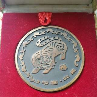 Chinese New Year Tiger Zodiac Medal China Bao Long