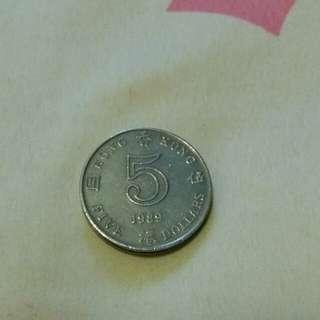 1989年女皇頭5元