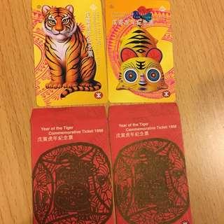 地鐵公司 1998年虎年紀念車票
