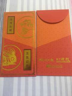 2018 Sph rewards shin min Wanbao Red Packet Paper / Ang Bao / Ang Pow / Hong Bao / Ang Pao
