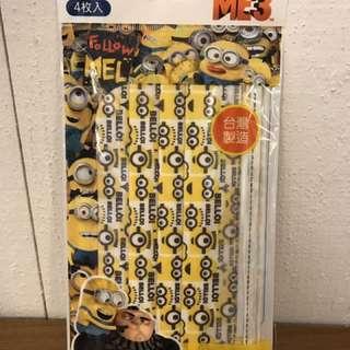 Minions 成人口罩(4片/包)