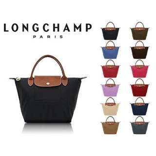 Longchamp Le Pliage Top-Handle S / Tote-bag S
