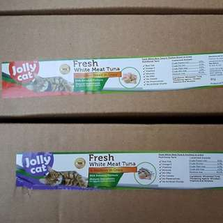 Jolly Cat 80g (Gravy Series)