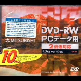 Blank DVD-RW 10pcs