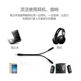 Q-394 音频线耳机一分二3.5mm公转双3.5母延长线 镀金插头 无损音质