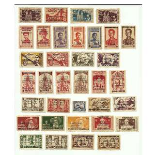 Vietnam stamp collection 1945 - 1985