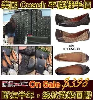 Coach 黑ballet 鞋 (平底鞋)
