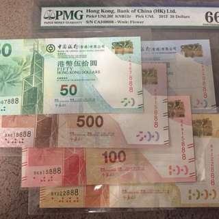 2012 中國銀行 5色紙 888 紙膽 UNC PMG