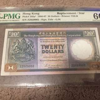 1986 滙豐 $20 ZZ PMG66